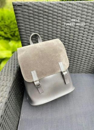 Вместительный рюкзак из натуральной замши и искусственной кожи