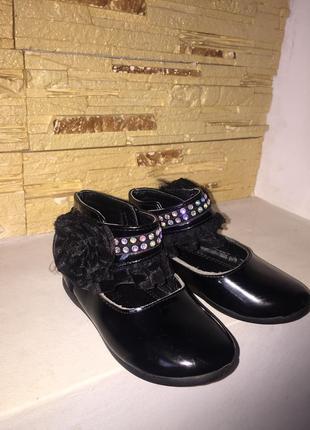 Мягенькие, стильные туфли на липучке