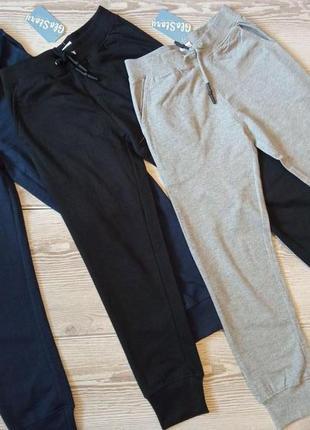 Детские спортивные штаны / брюки синие/черные венгрия 134-164