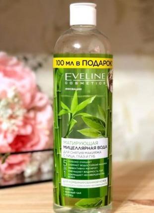 Мицелярная вода для жирной и комбинированной кожи