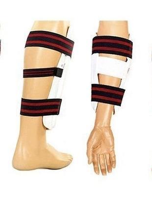Захист для рук і ніг