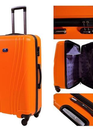 Чемодан дорожный маленький ручная кладь/ валіза дорожня ручна поклажа