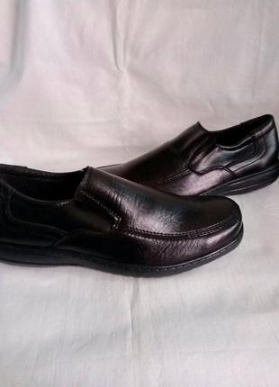 Туфлі чоловічі лофери чорні, якісні, міцні та широкі на кожен день