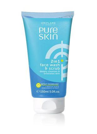 Отшелушивающий гель - скраб для умывания pure skin 150 мл.