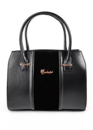 Деловая каркасная сумка саквояж черная с замшевой полоской