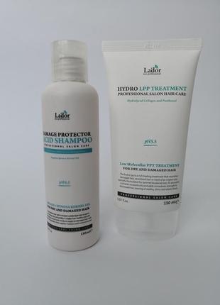 Набір шампунь для фарбованого волосся + протеїнова маска lador
