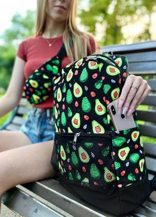 Комплект рюкзак черный авокадо + бананка черная авокадо
