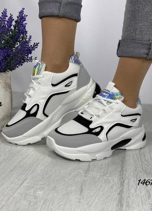 Женские кроссовки на платформе  1467