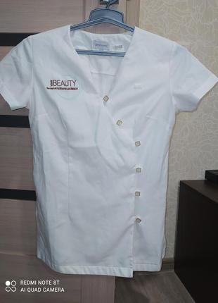 Медицинская куртка для косметолога