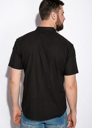 Рубашка хлопок летняя для стильного мужчины- xs s m