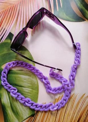 Набор крутые фиолетовые брендовые солнцезащитные очки с цепью