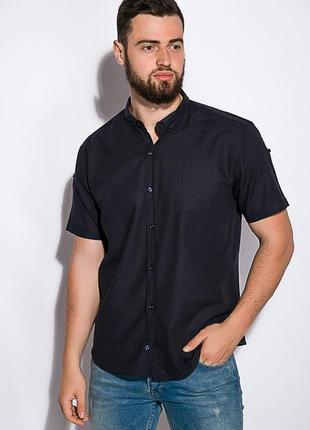 Темно-синяя рубашка для стильного мужчины- s