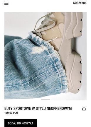 Неопреоновые кроссовки женские зара zara в наличии2 фото