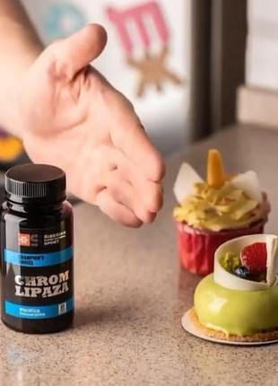 Контроль аппетита и веса,снижение сахара в крови
