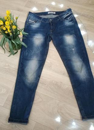 Классные джинсы 🥰
