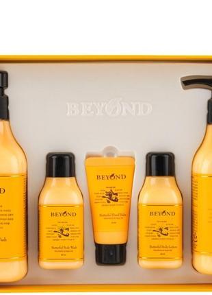 Набор корейской косметики eco beyond butterful body set