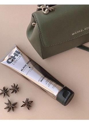 Black seed oil маска - блеск и увлажнение
