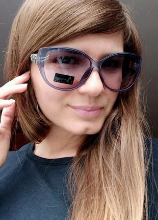 Новые стильные очки (линза с поляризацией) голубые