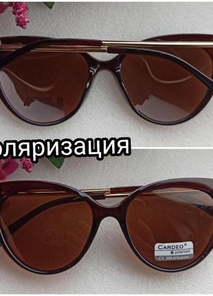 Новые крутые очки лисички (линза с поляризацией) коричневые