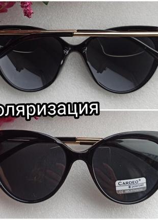 Новые крутые очки лисички (линза с поляризацией) черные