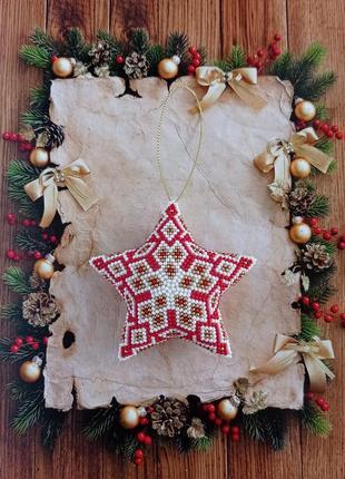 Новогодние игрушки на ёлку звезда из бисера ручной работы