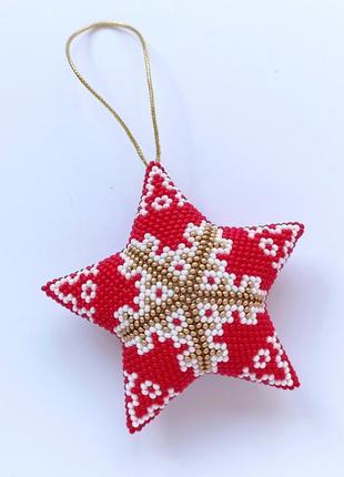 Новогодние игрушки на ёлку звезда из бисера ручной
