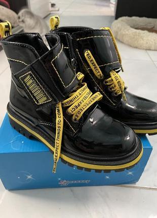 Новые ботинки хит!