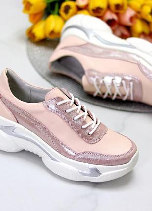 Кожаные кроссовки пудровые стильные