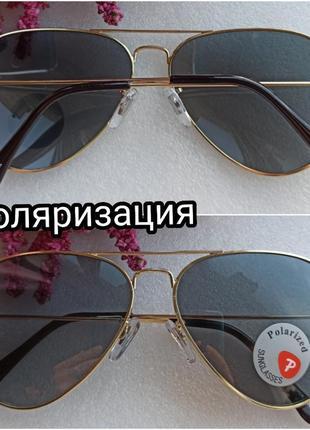 Новые стильные очки авиаторы (линза с поляризацией)