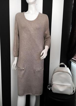 Теплое платье миди свободного покроя с рукавом atmosphere