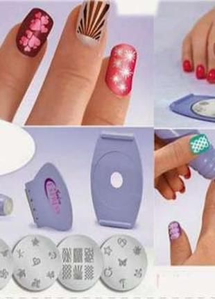 "Набор для росписи ногтей ""decorate your nails like a pro"
