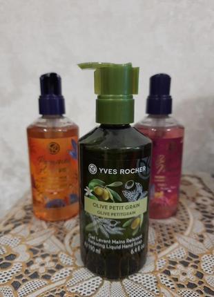 Жидкое мыло для рук  олива-петитгрейн  ив роше