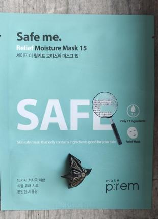 Тканевая маска make prem relief moisture mask 15