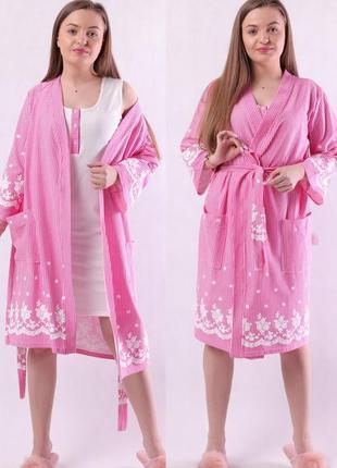 Женский комплект для дома халат и ночная рубашка подойдет кормящей