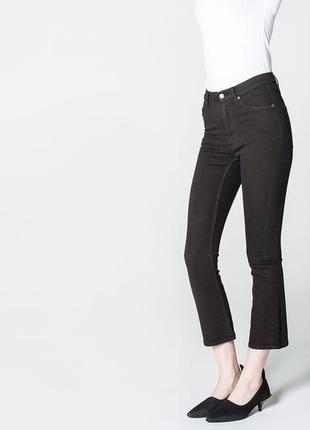 Cheap monday drift new black jeans