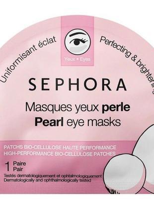 Тканевая маска для кожи вокруг глазsephora