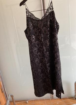 Платье.     (004)