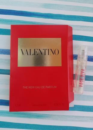 Пробник valentino the new edp.