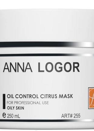 Маска цитрусовая для жирной кожи anna logor oil control citrus mask 250 ml