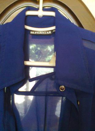 Шифоновая рубашка боди superstar