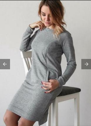 Платье для беременных платье для кормления