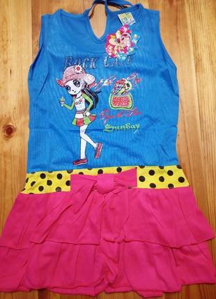 Летнее платье сарафан девочкам 2-9 лет
