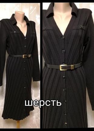 Платье миди вязаное трикотажное шерсть wolford. s/m