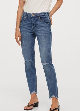 Новые джинсы герлфренды h&m. размер 28