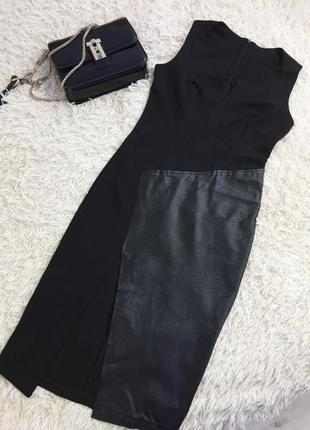Платье футляр шикарное