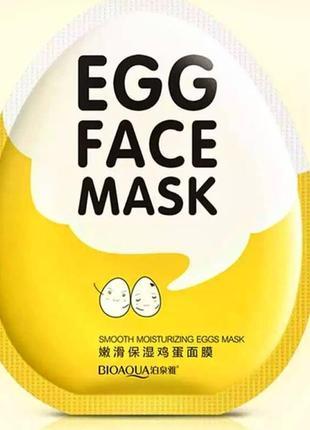 Маска для обличчя bioaqua