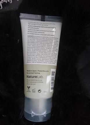 Naturelab tokyo perfect smooth blow dry разглаживающий крем3 фото
