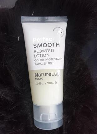 Naturelab tokyo perfect smooth blow dry разглаживающий крем5 фото
