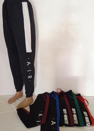 Спортивные штаны для подростков двунитка весна лето