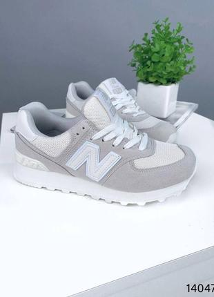 Светлые кроссовки